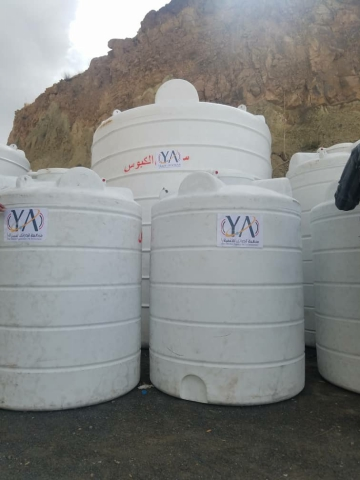 Water tanks project